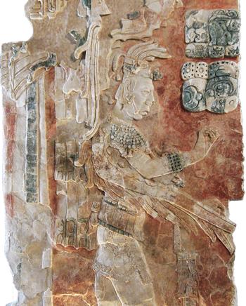 Stela at Palenque